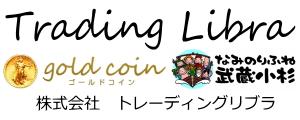 *株式会社 トレーディングリブラ trading-libra.co.jp
