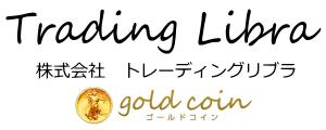 株式会社 トレーディングリブラ trading-libra.co.jp